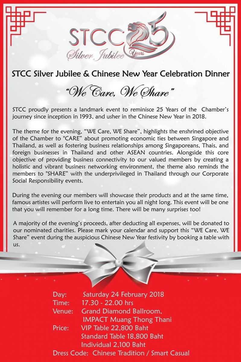 invitation for dtcc members only - Chinese New Year 1993