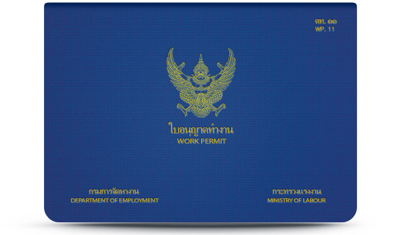 VERY POSITIVE CHANGES WITH NEW WORK PERMIT RULES EFFECTIVE SINCE 28 MARCH 2018; NEW BOOK AND IN FUTURE NEW SMART CARD WORK PERMIT