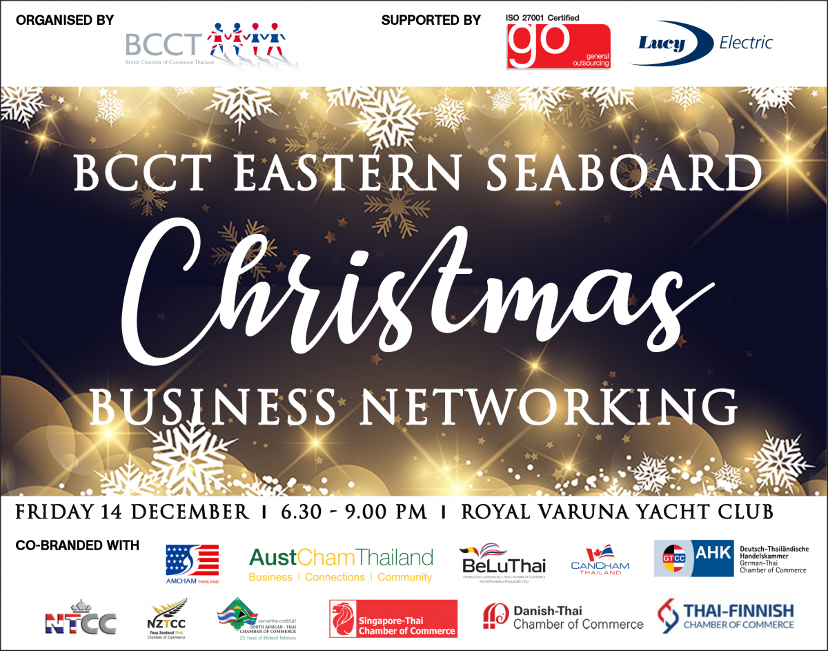 BCCT MULTI-CHAMBER EASTERN SEABOARD  CHRISTMAS NETWORKING |14 December 2018