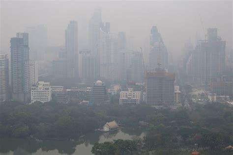 Pollution Reaches Dangerous Levels