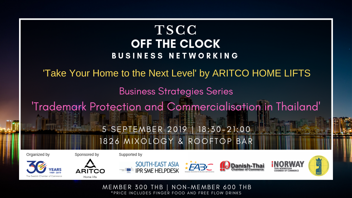 TSCC Off the Clock Business Networking: 5 September 2019